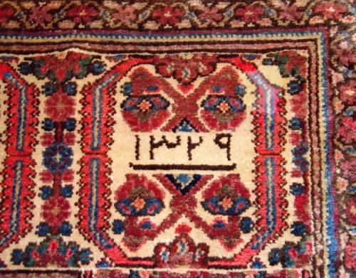 Orientteppich mit Jahreszahl